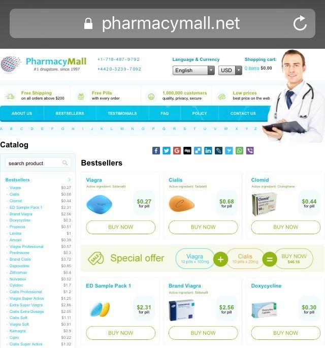 Pharmacymall.net (Pharmacy Mall) Homepage