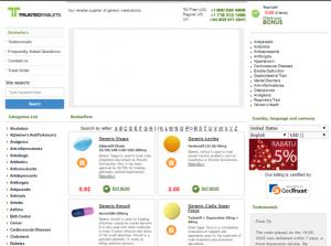 Pom-pharmacy.com Main Page